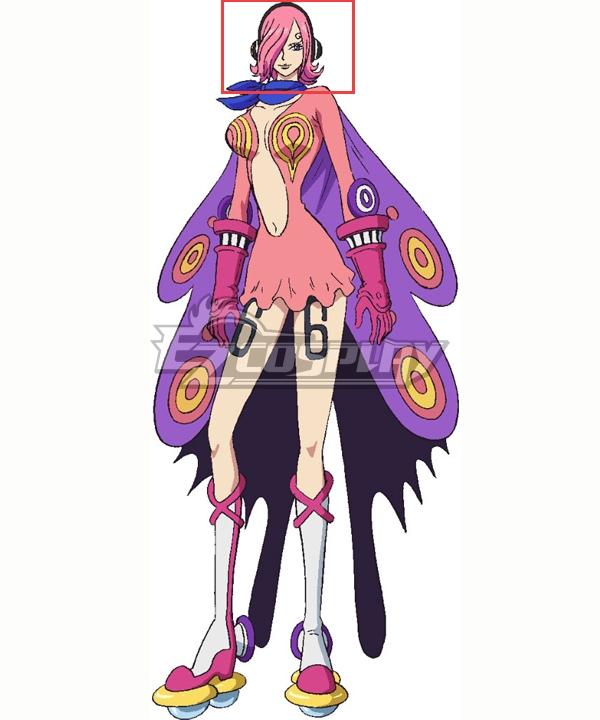 One Piece  Germa 66  Vinsmoke Reiju Pink Cosplay Wig