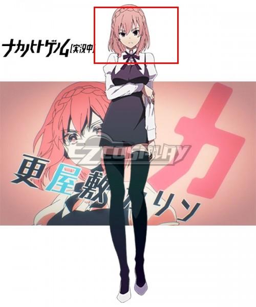 Naka No Hito Genome [Jikkyochuu] Nakanohito Genome Karin Sarayashiki  Pink Cosplay Wig