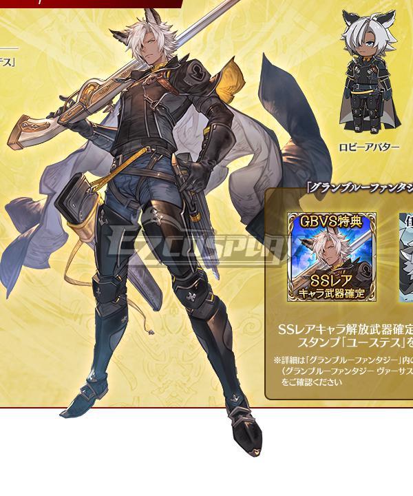 Granblue Fantasy Versus Eustace Cosplay Costume