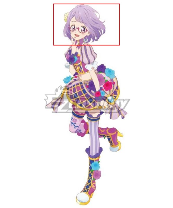 Aikatsu Stars! Koharu Nanakura Purple Cosplay Wig