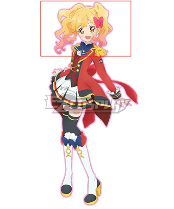 Aikatsu Stars! Yume Nijino Golden Pink Cosplay Wig