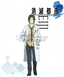 Annihilated City Shoumetsu Toshi Eiji Cosplay Costume