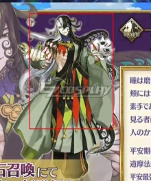 Fate Grand Order FGO Ashiya Douman Black Silver Cosplay Wig