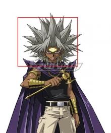 Yu-Gi-Oh! Yugioh Marik Ishtar Grey Cosplay Wig