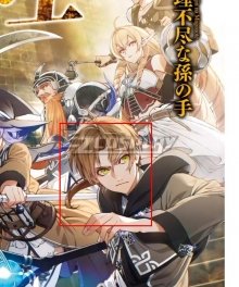 Mushoku Tensei: Jobless Reincarnation Rudeus Greyrat B Brown Cosplay Wig