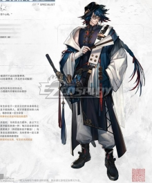 Arknights Mr.Nothing Cosplay Costume