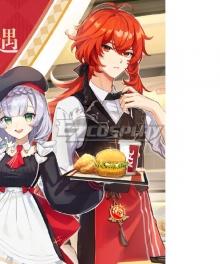 Genshin Impact Diluc KFC Cosplay Costume