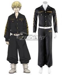 Tokyo Revengers Chifuyu Matsuno Cosplay Costume
