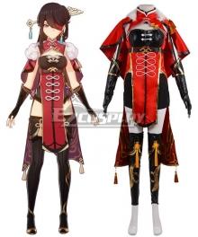 Genshin Impact Beidou Cosplay Costume New Edition