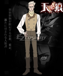 Tenrou: Sirius the Jaeger Willard Cosplay Costume