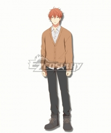 Given Mafuyu Sato Cosplay Costume