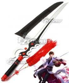 Arena Of Valor Honor of Kings Li Bai Sword Cosplay Weapon Prop