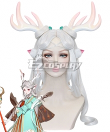 Arena Of Valor Honor of Kings Yao White Cosplay Wig