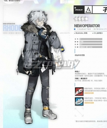 Arknights Jaye Cosplay Costume