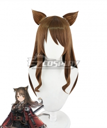 Arknights Skyfire Brown Cosplay Wig