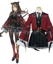 Arknights Skyfire Cosplay Costume
