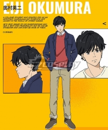 Banana Fish Eiji Okumura Cosplay Costume