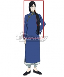 Banana Fish Yut-Lung Black Cosplay Wig