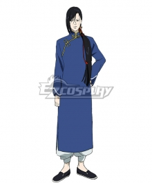 Banana Fish Yut-Lung Cosplay Costume