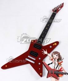 BanG Dream ! Kasumi Toyama Guitar Cosplay Weapon Prop