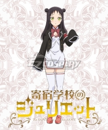 Boarding School Juliet Kishuku Gakkou No Juliet Wang Teria Cosplay Costume
