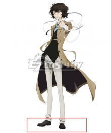 Bungou Stray Dogs Osamu Dazai Brown Cosplay Shoes