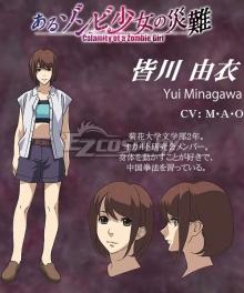 Calamity of the Zombie Girl Aru Zombie Shoujo no Sainan Yui Minagawa Cosplay Costume