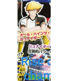 Captain Tsubasa Rise of New Champions Germany Karl Heinz Schneider Cosplay Costume