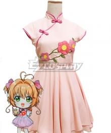 Cardcaptor Sakura Sakura Kinomoto Cheongsam Cosplay Costume