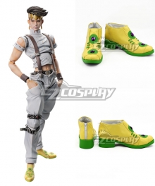 JoJo's Bizarre Adventure: Diamond Is Unbreakable Rohan Kishibe Yellow Shoes Cosplay Boots