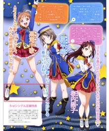 Love Live! Sunshine!! Chika Takami Happy Party Train Black Shoes Cosplay Boots