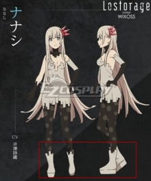 Lostorage Incited WIXOSS Nanashi White Cosplay Shoes