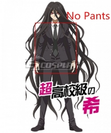 Danganronpa 3: The End Of Hope's Peak High School Despair Arc Izuru Kamukura Cosplay Costume - No Pants