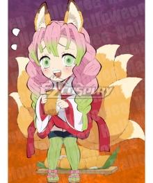 Demon Slayer: Kimetsu No Yaiba  Kanroji Mitsuri Halloween Cosplay Costume