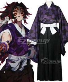 Demon Slayer: Kimetsu No Yaiba Kokushibou Kokushibo Tsugikuni Michikatsu Cosplay Costume