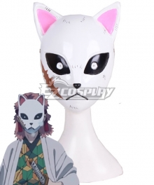 Demon Slayer: Kimetsu No Yaiba Sabito Mask Cosplay Accessory Prop - B Edition