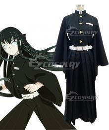 Demon Slayer: Kimetsu No Yaiba Tokitou Muichirou Muichiro Tokito Cosplay Costume