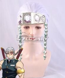 Demon Slayer: Kimetsu No Yaiba Tengen Uzui White Cosplay Wig