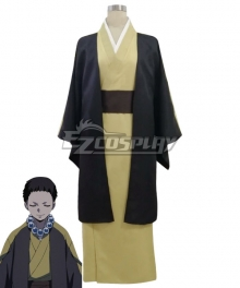 Demon Slayer: Kimetsu No Yaiba Yahaba Cosplay Costume