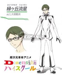Dimension High School Ryuusei Midorigaoka Cosplay Costume