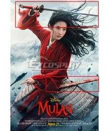 Disney Mulan 2020 Movie Hua Mulan Sword Cosplay Weapon Prop