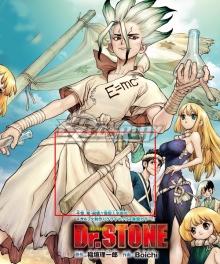 Dr.Stone Senku Ishigami Green Hammer Cosplay Weapon Prop