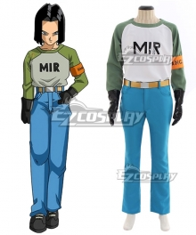 Dragon Ball Android 17 Cosplay Costume