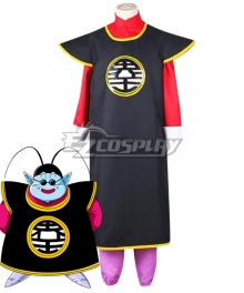 Dragon Ball North Kaio Cosplay Costume