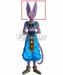 Dragon Ball Super Beerus Mask Cosplay Accessory Prop