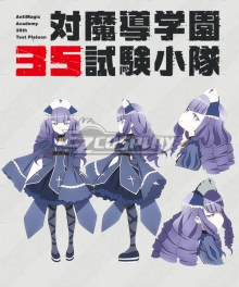 AntiMagic Academy The 35th Test Platoon Taimadou Gakuen 35 Shiken Shoutai Lapis Cosplay Costume