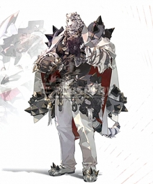 Arknights Mountain Cosplay Costume