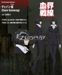 Blood Blockade Battlefront Chain Sumeragi Cosplay Costume