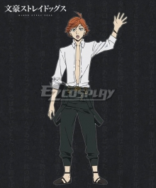 Bungou Stray Dogs Mark Twain Cosplay Costume