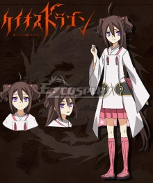 Chaos Dragon Sekiryuu Senyaku Keiosu Doragon Red Dragon Mashiro Sagura Cosplay Costume